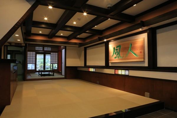 ゲストハウスわさび京都そば